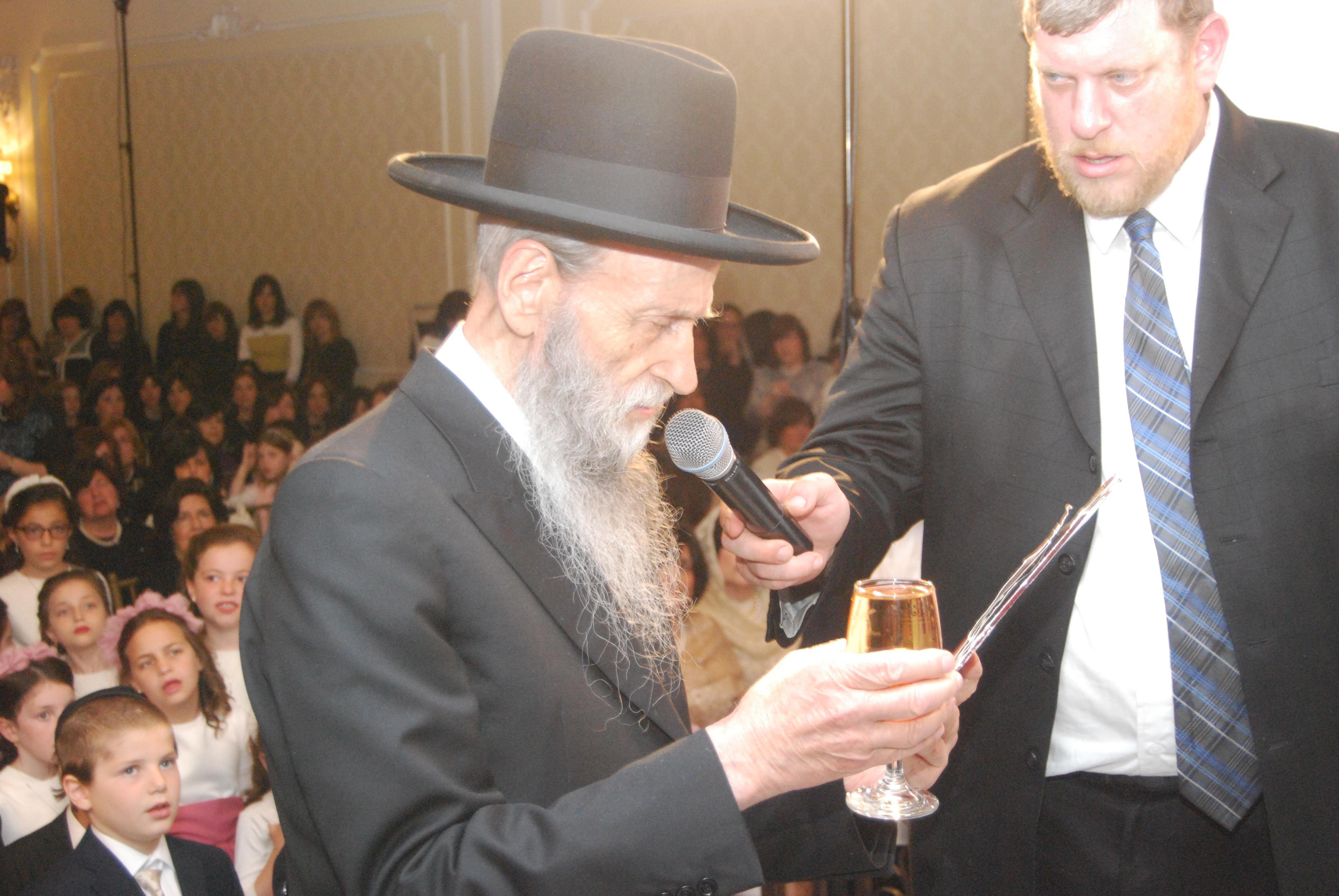 Rosenbaum-Roth wedding-Lakewood to Brooklyn-Grandaughter of Abish ...